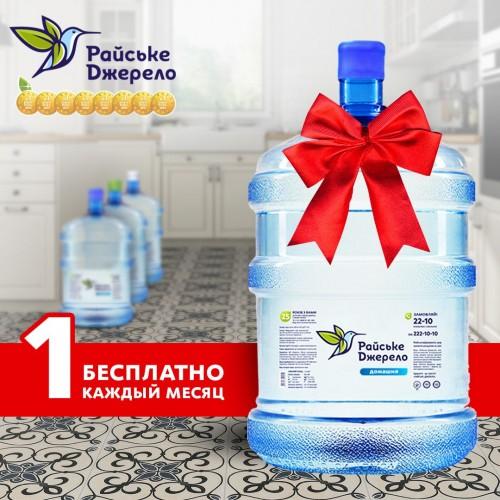 Подарочный бутыль 3+1