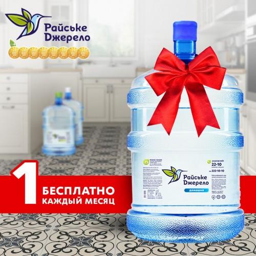 Подарочный бутыль 2+1