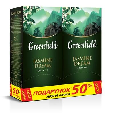 """Набор чая пакетированного Greenfield """"Jasmin Dream"""" (2г.х25шт.х2пач.) -50% на 2-ю пачку"""