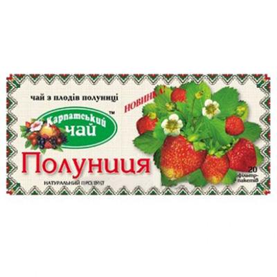 "Чай пакетований Карпатський ""Полуниця"" 2 г.х20 пак."