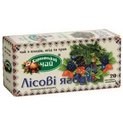 """Чай пакетований Карпатський """"Лісові ягоди"""" 2 г.х20 пак."""