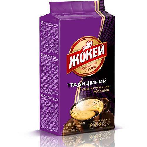 """Кофе молотый Жокей """"Традиционный"""" 450 гр."""