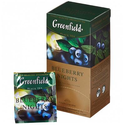 """Чай пакетированный Greenfield """"Blueberry Nights"""" 1.5 г.х25 пак."""