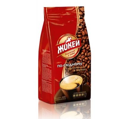 """Кофе зерновой Жокей """"По-восточному"""" 250 гр."""