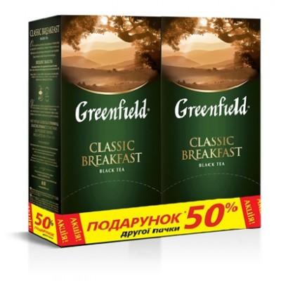 "Чайный набор Greenfield ""Classic Breakfast"" (2г.х25шт.х2пач.) -50% на 2-ю"