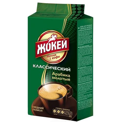 "Кава мелена Жокей ""Класичний"" 450 гр."