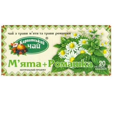 """Набір чаю пакетованого Карпатський Чай """"М`ята"""" 2 г.х20 пак./""""Ромашка"""" 2 г.х20 пак."""