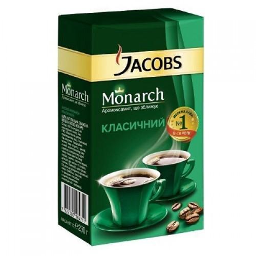"Кофе молотый Jacobs ""Monarch Классический"" 230 гр."