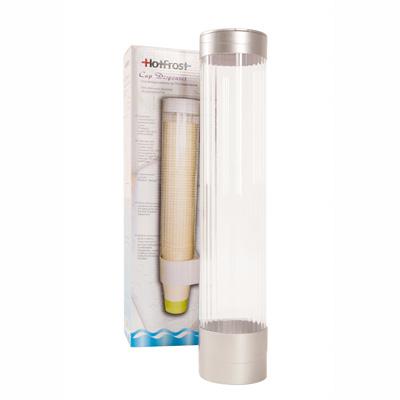 Стаканодержатель магнитный HotFrost (на 70 стак.) серебристый