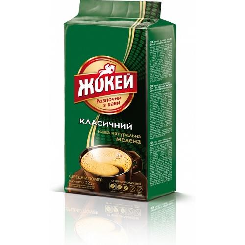 "Кофе молотый Жокей ""Классический"" 225 гр."