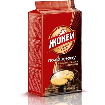 """Кофе молотый Жокей """"По-восточному"""" 450 гр."""