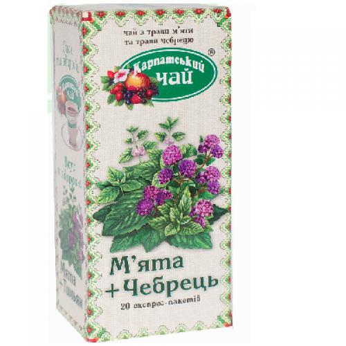 "Набор чая пакетированного Карпатский Чай ""Мята"" 2 г.х20 шт./""Чебрец"" 2 г.х20 шт."