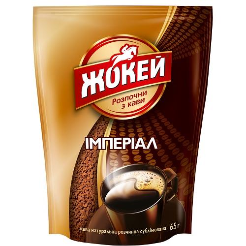 """Кофе растворимый Жокей """"Империал"""" (зип-пак) 65 гр."""