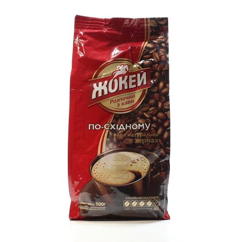 """Кофе зерновой Жокей """"По-восточному"""" 500 гр."""