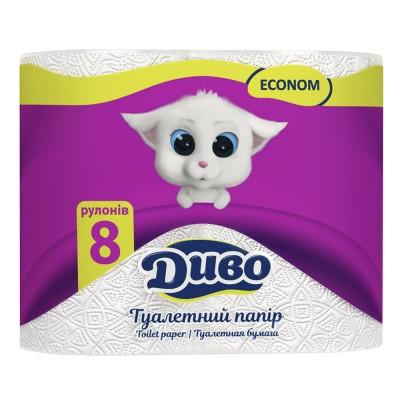 Туалетная бумага Диво Econom 8 рул/пак