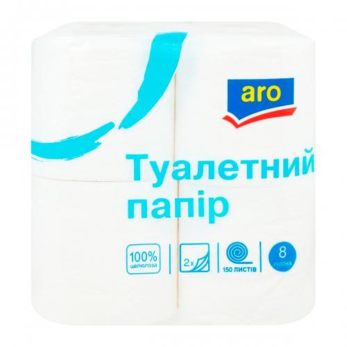Туалетная бумага Aro (Аро) 8шт