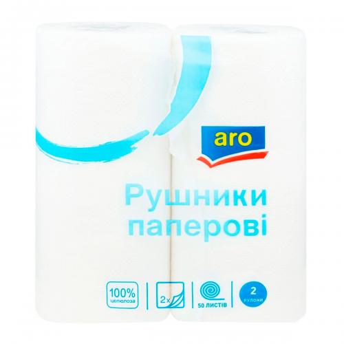 Полотенца бумажные Aro (Аро) двухслойные белые 50 листов 2шт