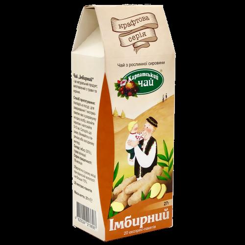 Чай пакетированный Карпатский Имбирный 20 пак