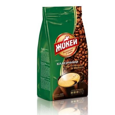 """Кофе зерновой Жокей """"Классический"""" 450 гр."""