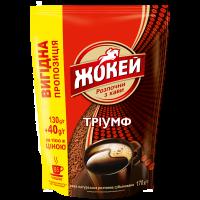 """Кава розчинна Жокей """"Тріумф"""" (м/у) 130 гр.+40 гр."""