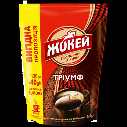 """Кофе растворимый Жокей """"Триумф"""" (зип-пак) 130 г.+40г."""