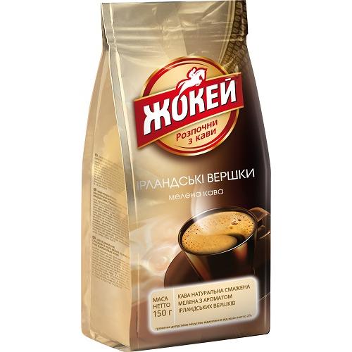 """Кофе молотый ароматизированный Жокей """"Ирландские Сливки"""" 150 гр."""