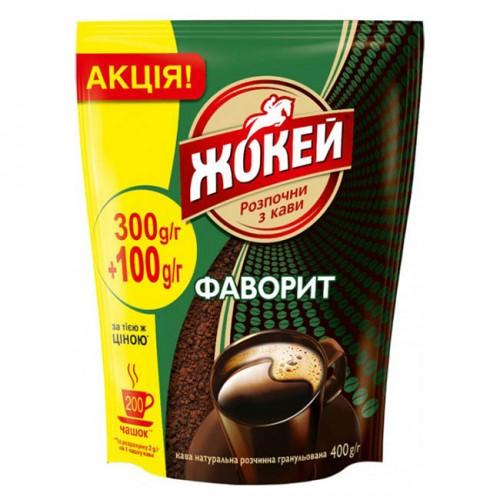 """Кава розчинна в гранулах Жокей """"Фаворит"""" 400 гр."""