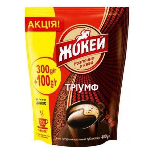 """Кава розчинна Жокей """"Тріумф"""" 400 гр."""