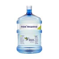 "Вода бутильована Райське джерело ""Пом'якшена"" 18.9 л."