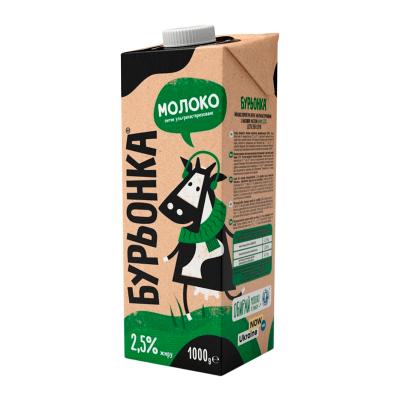Молоко 2.5% ультрапастеризованное Буренка 1л