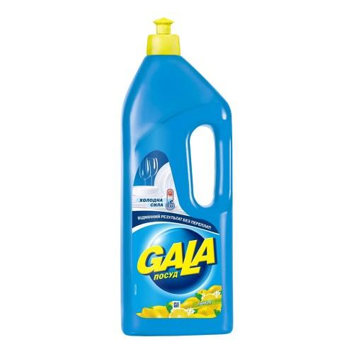 Моющее средство для посуды Gala (Гала) 1л