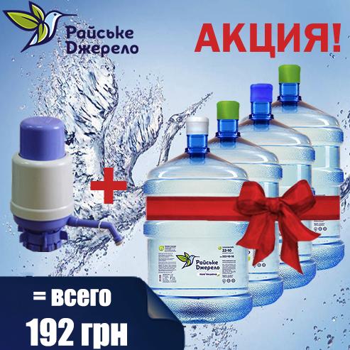 Где заказать доставку бутилированной воды